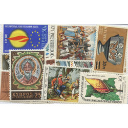cyprus stamp packet