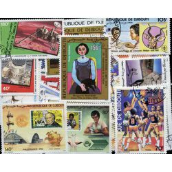 djibouti stamp packet