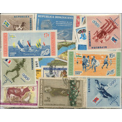 dominican republic stamp packet