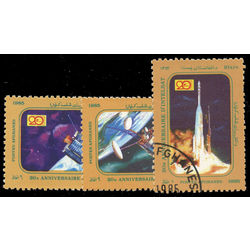 afghanistan stamp 1135 37 intelsat 20th anniv 1985