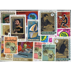 guinea republic stamp packet