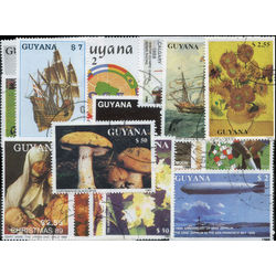 guyana stamp packet