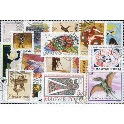hungary stamp packet