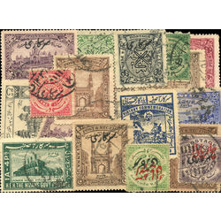 hyderabad indian state stamp packet