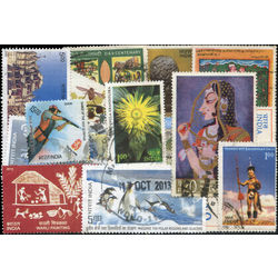 indian pictorials stamp packet