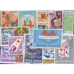 indonesia stamp packet