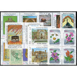 iran stamp packet