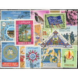 iraq irak stamp packet
