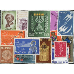 israel stamp packet