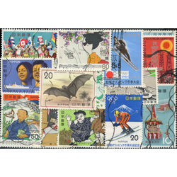 japan stamp packet