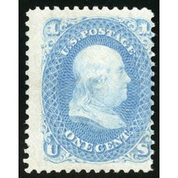 us stamp postage issues 63 franklin 1 1861