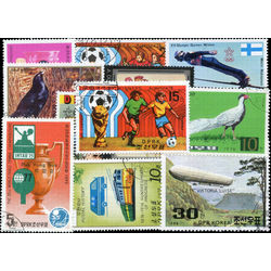 korea north stamp packet