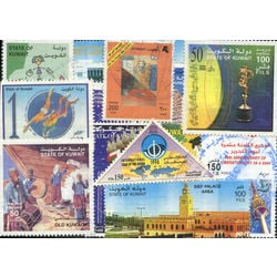 kuwait stamp packet
