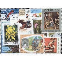 laos stamp packet