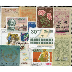 macao stamp packet