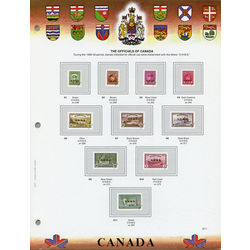 officials pages for the unity canada stamp album