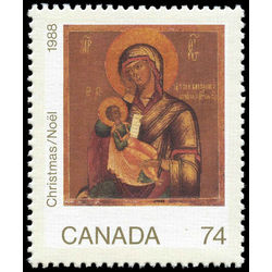 canada stamp 1224 madonna and child 74 1988
