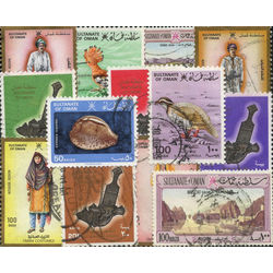 muscat oman stamp packet