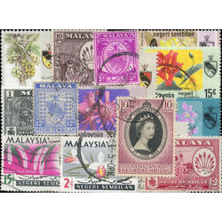 negri sembilan malay state stamp packet