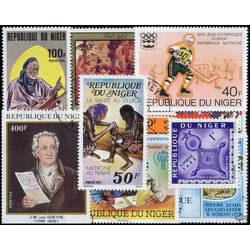niger stamp packet