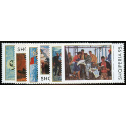 albania stamp 1314 1319 paintings from the national gallery 1970