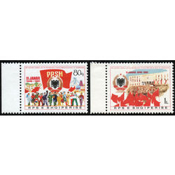 albania stamp 1976 1977 35th anniversary of the republic 1981