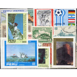 peru stamp packet
