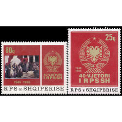 albania stamp 2199 2200 socialist people s republic 40th 1986