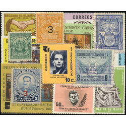 salvador stamp packet