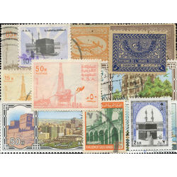 saudi arabia stamp packet