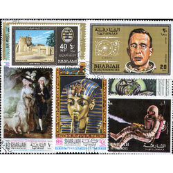 sharjah stamp packet