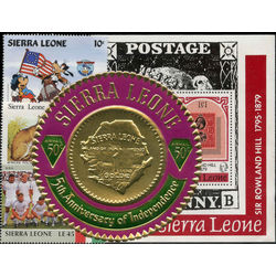 sierra leone stamp packet