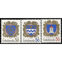 czechoslovakia stamp 2542 2544 city arms type of 1982 1984