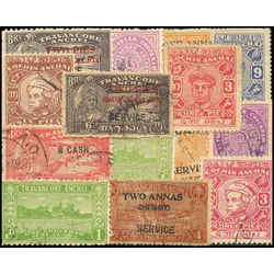 travancore cochin indian state stamp packet