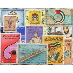 united arab emirates stamp packet