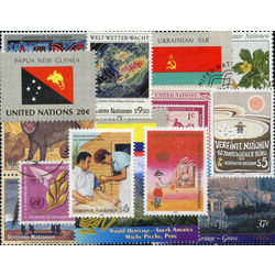 united nations stamp packet