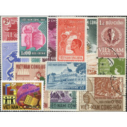 viet nam south stamp packet
