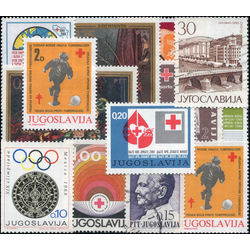 yugoslavia stamp packet