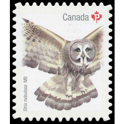 canada stamp 3021i great gray owl 2017
