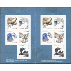 canada stamp 3022a birds of canada 2 2017