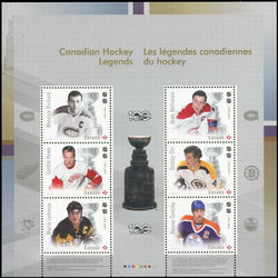canada stamp 3026 canadian hockey legends the ultimate six 5 10 2017
