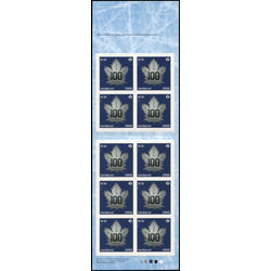 canada stamp 3044a toronto maple leafs 2017