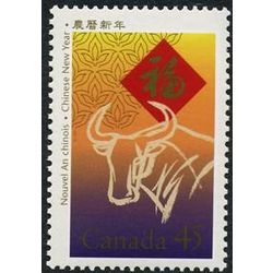 canada stamp 1630 ox and chinese symbol 45 1997