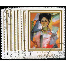 ajman stamp paintings 1964