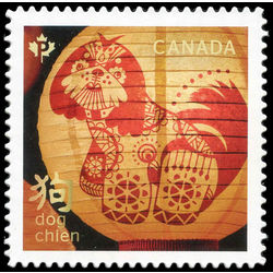 canada stamp 3054i year of the dog 2018