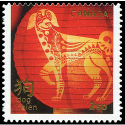 canada stamp 3055 year of the dog 2 50 2018