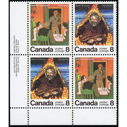 canada stamp 696ai canadian authors 1976 pb