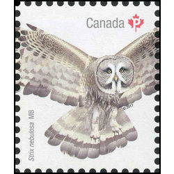 canada stamp 3017c great gray owl 2017