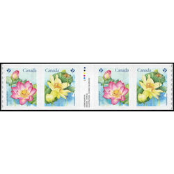 canada stamp 3089ii lotus 2018