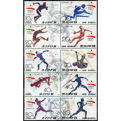korea north stamp 3011 3018 barcelona 92 olympic games 1991